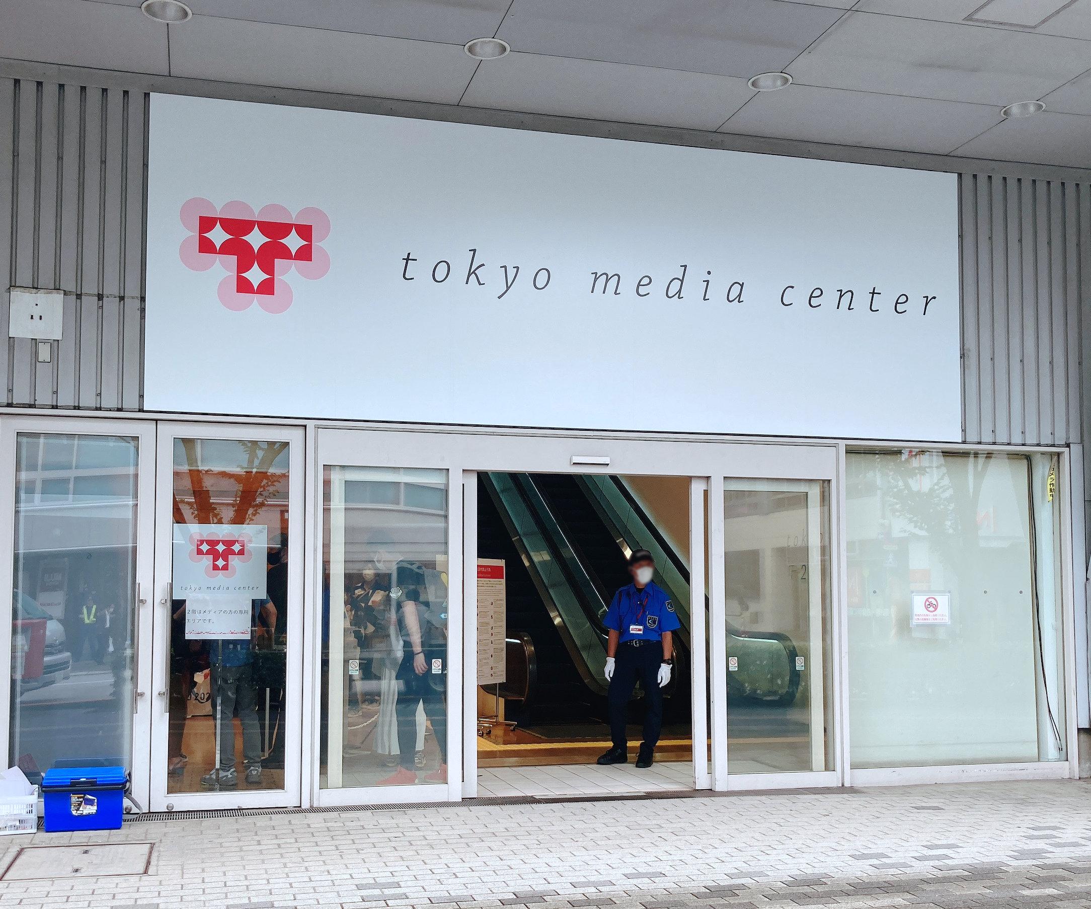 【オリンピック】東京メディアセンターの「メディア配布キット」を大公開! その中身にビックリした!!