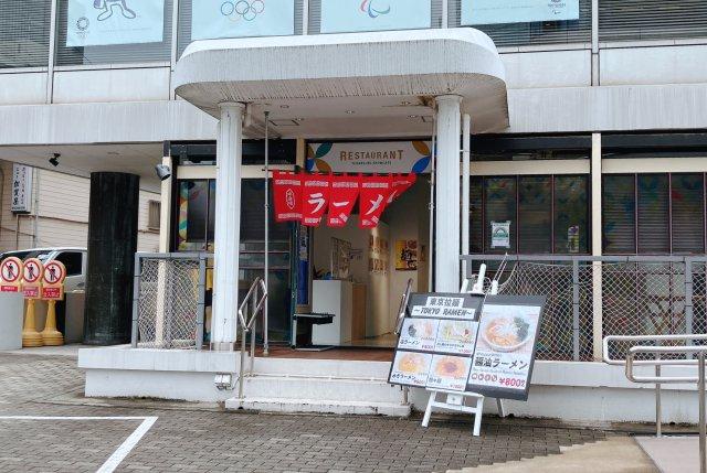 【オリンピック】東京メディアセンターの隣の飲食ゾーンが「学園祭」みたいな感じホッコリした / しかし味は本格派!