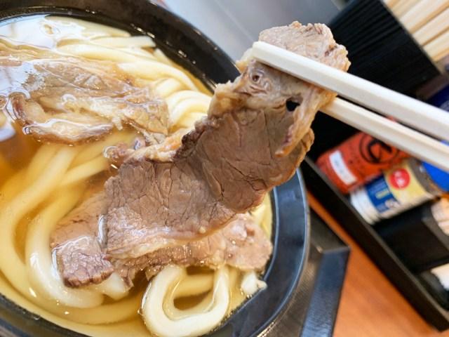 丸亀製麺の店舗限定メニュー「牛バラうどん」が激ウマ! チャーシューみたいな牛肉から旨味が染み出しまくり!! 販売店舗はここだ!