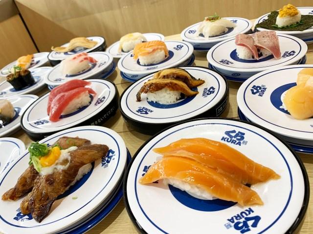 【小声】くら寿司「特大・特盛フェア」を食べに浅草ROX店に行った結果 → こっそり半額キャンペーンが開催されていた