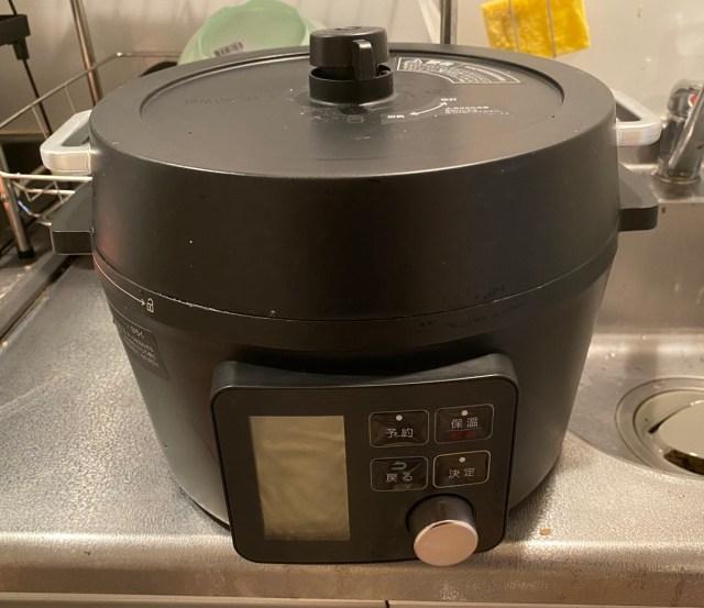 自炊を34年間しなかったズボラ男が電気圧力鍋を買って2ヶ月使用してみた → マジで人生変わりそう