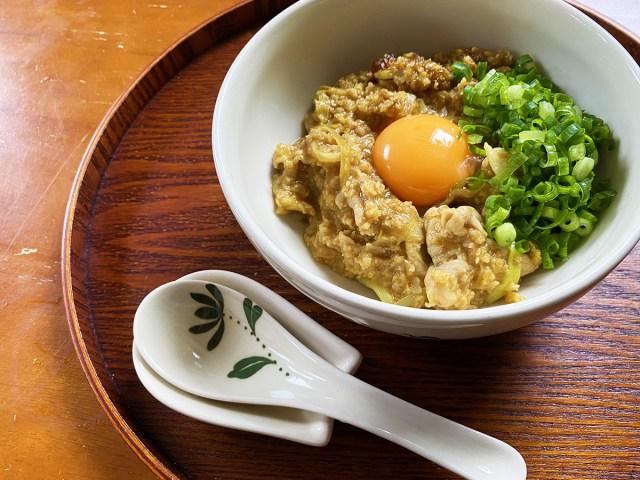 【超簡単オートミールレシピ】和風な「カレー丼風オートミール」の作り方 / 家にありがちな食材で完成!