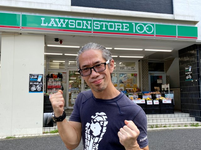 """ローソンストア100で """"せんべろ"""" したら、食い切れないほどツマミが買えて笑った!"""
