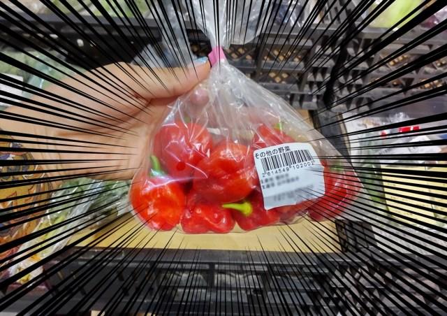 【注意喚起】スーパーの産直コーナーに激辛唐辛子ハバネロが! とりあえず生で食べてみた結果… / ハバネロオイルの作り方