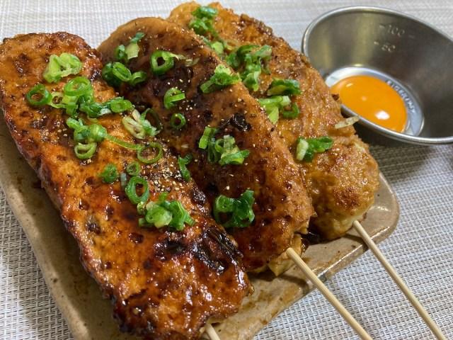 【簡単キャンプ飯】手を汚さずに作る「鶏つくね」は安くてうまい! 居酒屋気分で黄身に絡めて食べまくろうぜ!