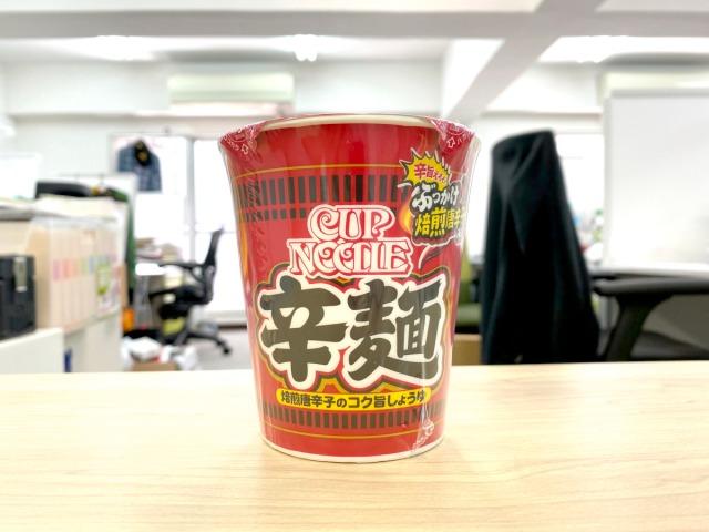 【悲報】日清カップヌードル「辛麺」が全然辛くない / ペヤング獄激辛、蒙古タンメン中本と比べると…