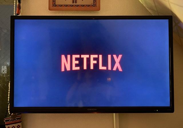 【実録】Netflixのアカウントが乗っ取られてペルーで勝手に使われてた話