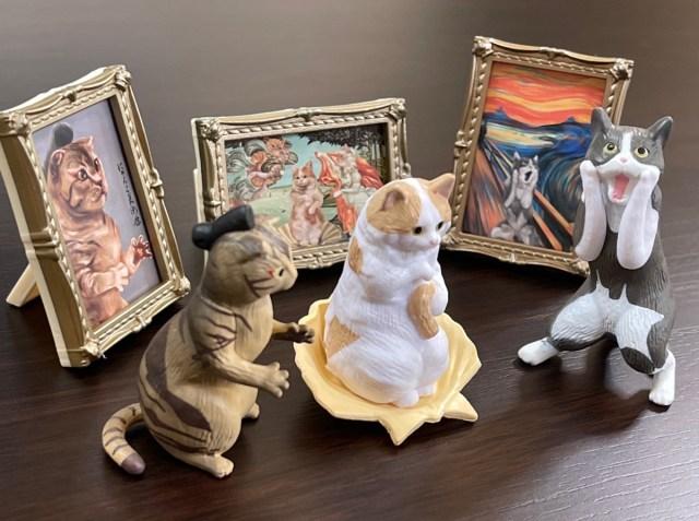【カプセルトイ】ムンクにゃんこ、モナリザにゃんこ! 有名絵画パロディ「にゃんこミュージアム」がおもしろすぎる