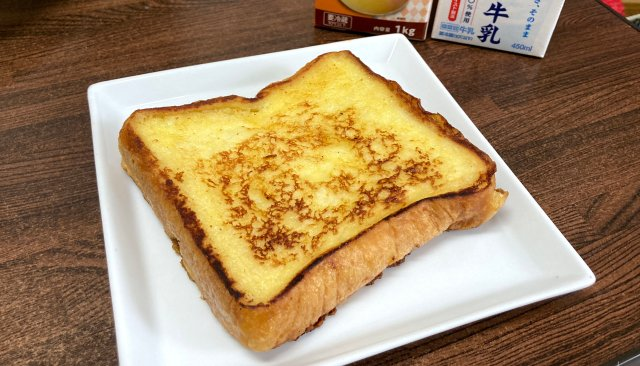 【アレンジレシピ】業務スーパーの「1キロプリン」で作るフレンチトーストが美味い!