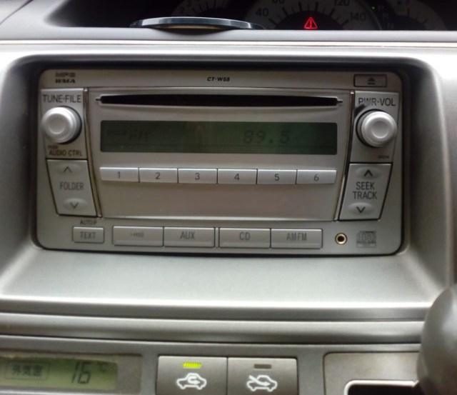 【そうだったのか!】質問「日本の中古車のカーナビやカーオーディオはケニアでも使える?」に対するケニア人タクシー運転手の回答 / カンバ通信:第102回