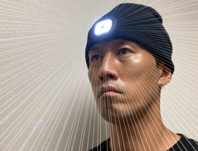 【防災グッズ】薬局で買った「LED付きのニット帽」が地味だけど最高に使える / 犬の散歩や登山でも活躍間違いなし!