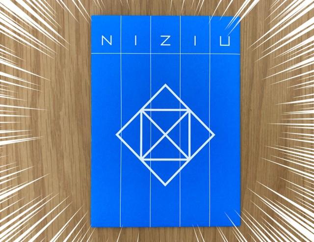 【公式通販】NiziUのランダムトレカ(550円)をゲットォォオオオオ! 開封したら最強過ぎる1枚が入っていました