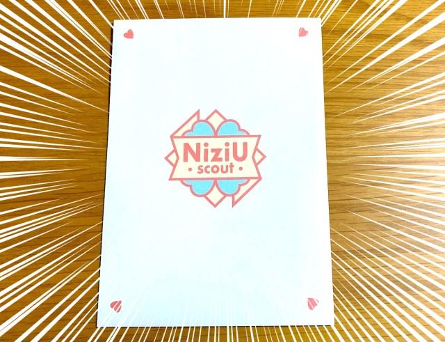 【新商品】「NIziU Scoutランダムトレカ」を1枚ゲットォォオオオ! さっそく中身を大公開ィィイイイイ!