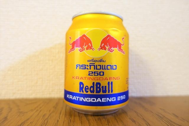 【レッドブルのルーツ】タイのエナジードリンク『KRATING DAENG』を飲んでみた / エナジードリンク3世代を比較!