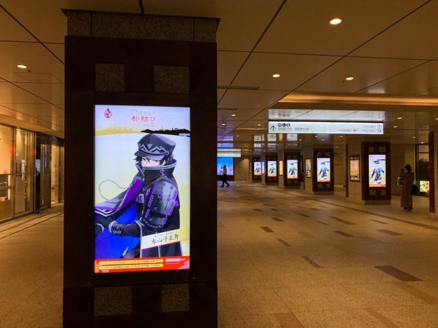 【ネタバレなし】「刀剣乱舞-ONLINE-」初のナゾトキ街歩きゲームは1人かつ「リアル脱出ゲーム」未経験でも楽しめたよ / 東京・日本橋『迷刀物語からの脱出』