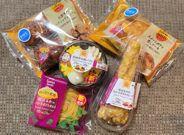 芋、芋、芋、芋ぉぉぉぉぉ……!! ファミマの『お芋掘り』でデザートとパン全部買ってみた!!!!
