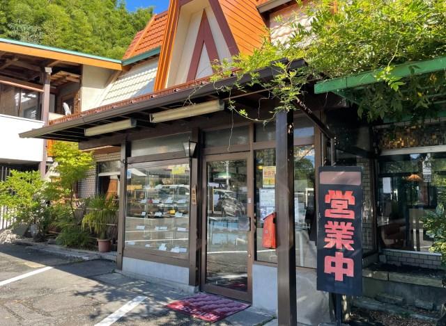 「入りづらい」と約50年も言われ続けているレストランに行ってみたら…何度も通うことになった / 奈良『レストランニュー大黒』