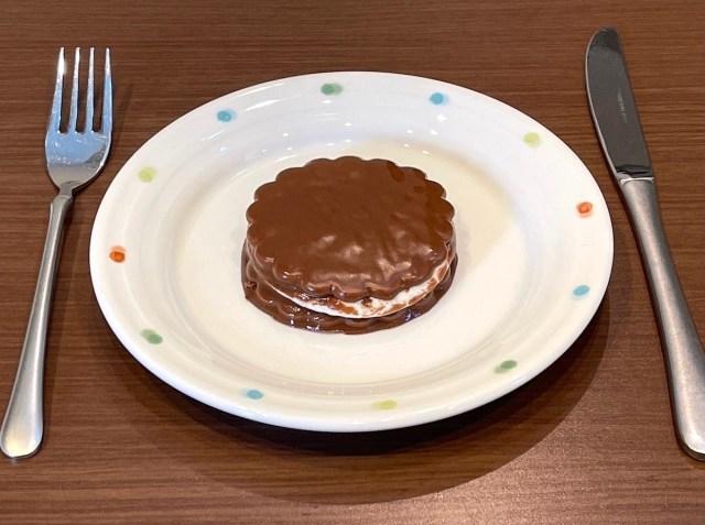 【公式レシピ】エンゼルパイをたった10秒でカフェのスイーツのようにする裏技!