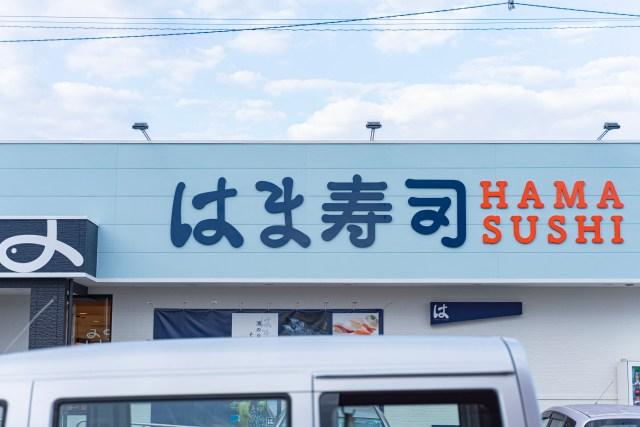 はま寿司「秋の味めぐりフェア」が開催中! アレにアレをかけると美味すぎてヤバい