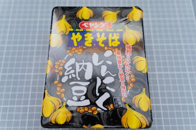 ネタ商品だと思ってたペヤング「にんにく納豆やきそば」がガチにウマい! → ガチな納豆とサイゼのアレでアレンジしてみた