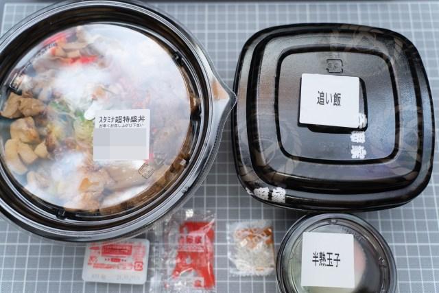 吉野屋「スタミナ超特盛丼」が乱心ぎみなアップデートでメタボ街道まっしぐら! お値段据え置き「追い飯」もついてくるぞ!!