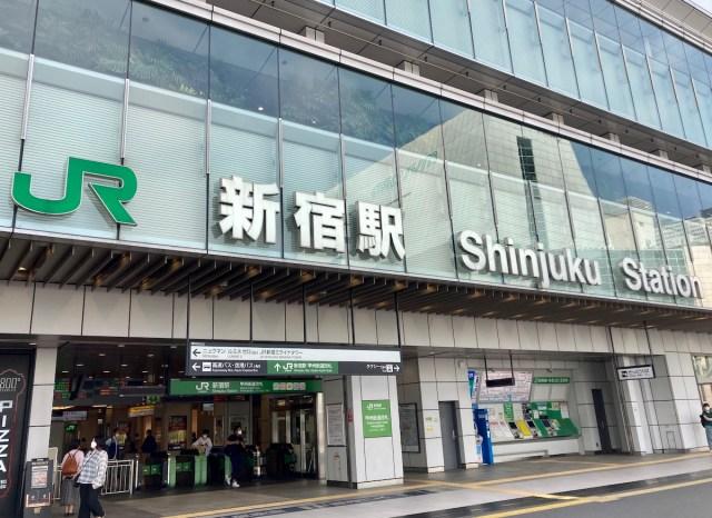 【誰】乗降客数が世界一多い新宿駅にはマイナー過ぎるキャラクターがいた / 知名度の低さは世界一レベル