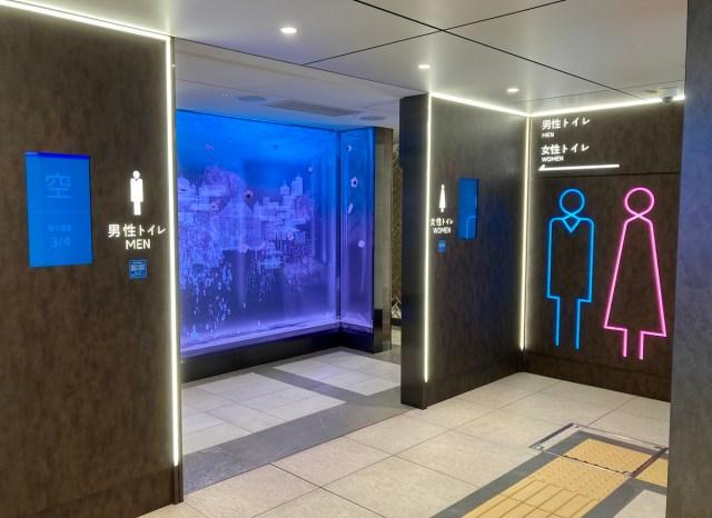 東京駅地下の「水景トイレ」は最新技術で癒しと驚きを味わえる! 滝が流れていて水族館みたいだぁああ〜