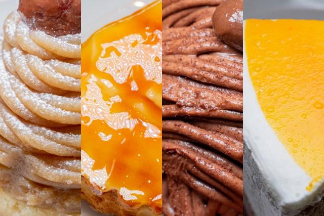 【全部うまい】コメダの新作「季節のケーキ」4種を全部食べてみた / 定番のモンブランと、新作3種