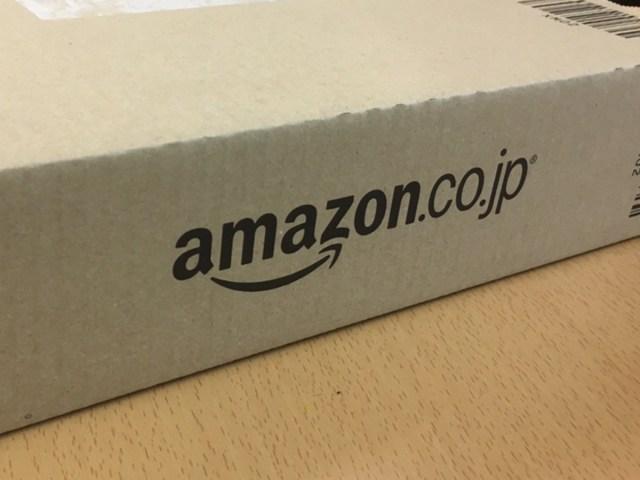 【事故】Amazonで注文した商品が届かないので調べたら…とんでもないことになっていた