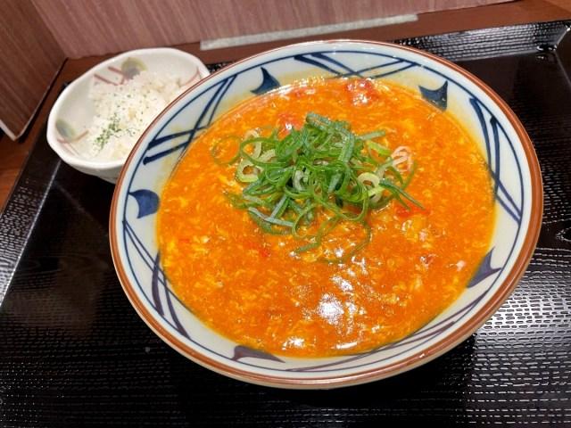 【衝撃】丸亀製麺の新メニュー『トマたまカレーうどん』が歴代屈指のウマさで震えた! 今すぐTOKIO松岡さんに土下座した方がいいレベル