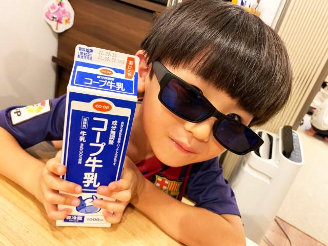 【ガチ新説】6歳児に聞いた世界の秘密「コープ牛乳は〇〇〇〇の味に似てる」/ 嘘だろ今すぐコープ行きてェェェエエエ!