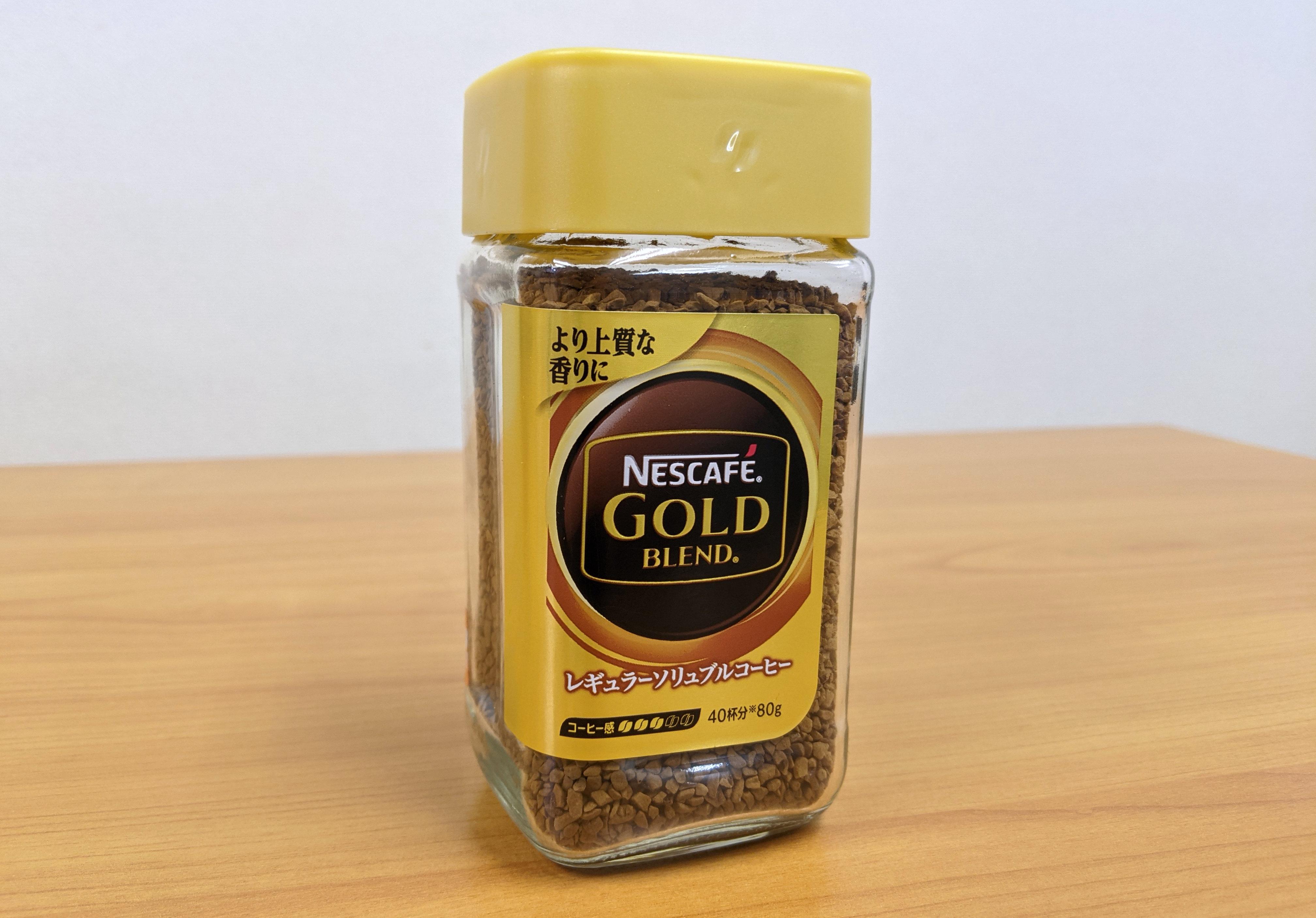 【超カンタン】コーヒー専門店のマスターに聞いた「インスタントコーヒーの美味しい作り方」が目からウロコすぎた!