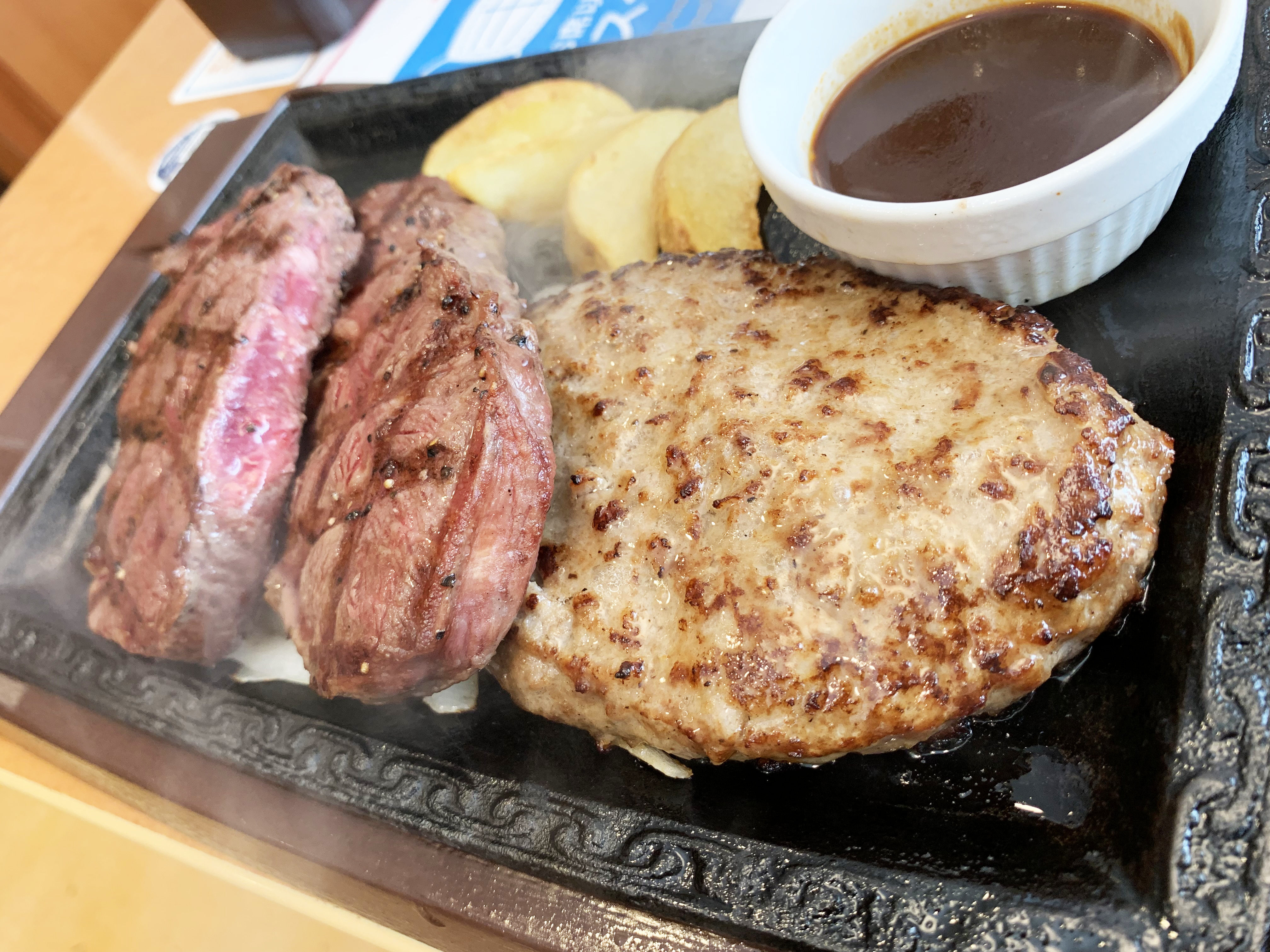 ハンバーグ1枚無料! ステーキガストの「肉の日メニュー」を食べてきた / 次はいつ? 広報に聞いてみたらギリギリなことが判明