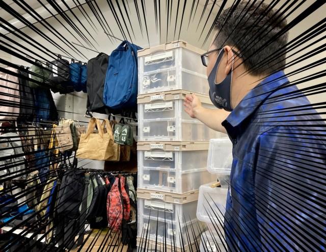 【突撃】ワークマン東京本部で「アウトドア初心者にガチでおすすめのアイテム」を教えてもらった / 12商品すべて2000円以下!