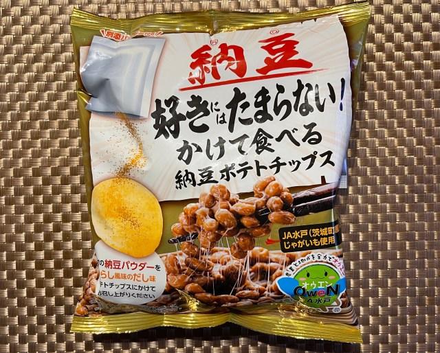 納豆マニアが『納豆好きにはたまらない! かけて食べる納豆ポテトチップス』を簡単アレンジしたら最強おやつが爆誕!