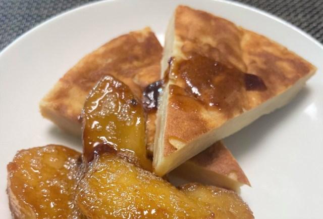 【適当レシピ】ホットケーキミックスとフライパンで『ガトーインビジブル』を作ってみた