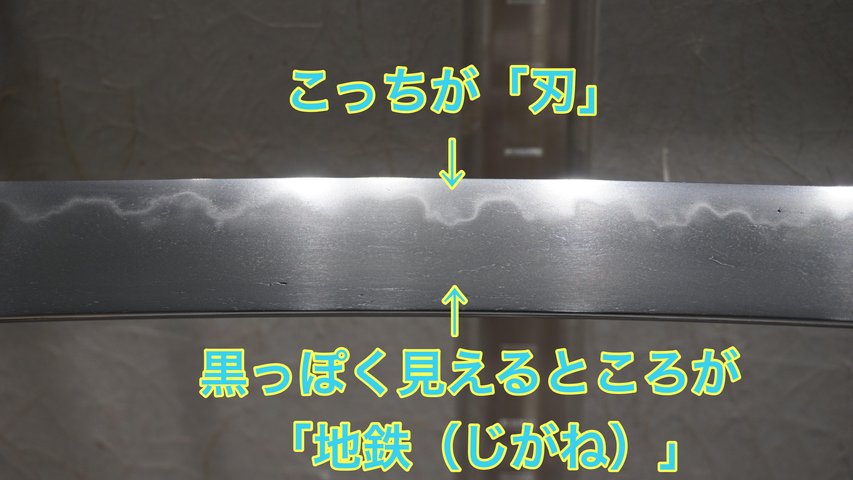 現在展示中のふなっしー所有刀剣を自称・日本一やさしく解説してみた / ふなっしー×『刀剣乱舞-ONLINE-』千子村正コラボ
