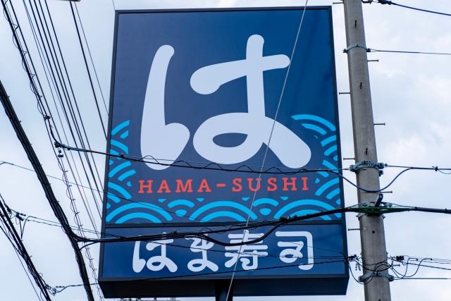 はま寿司「九州・瀬戸内フェア」でフェア対象メニューを食べてみた → ほぼ「ぶり」祭りの中で静かに輝く「生さば」