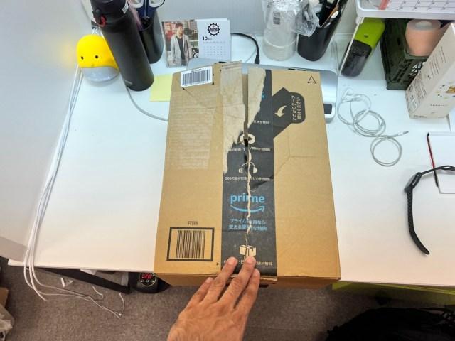 【過剰すぎる包装】Amazonから少し大きな荷物が届いたので開封したら空だった……と思いきや!