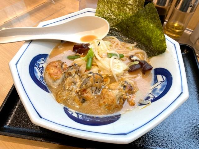 【リンガーハット】1年で1番ウマい「牡蠣ちゃんぽん」の季節到来! 至極のスープをより一層美味しくするコツ