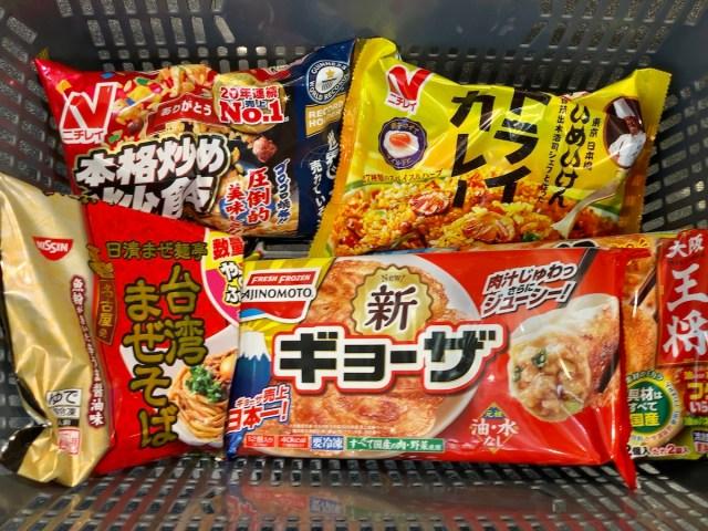 【冷凍食品の日】何度でもヘビロテしてしまう冷食トップ5 / 消えたキンレイの「つけ麺」の行方は…
