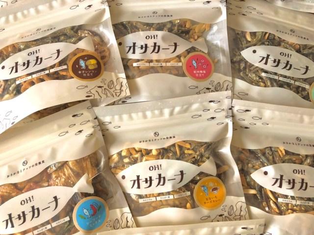 【大ボリューム】1kgの小魚アーモンド福袋を買ってみた!! 食べきれるか心配だったけど、この福袋なら全く問題ない!!!!!
