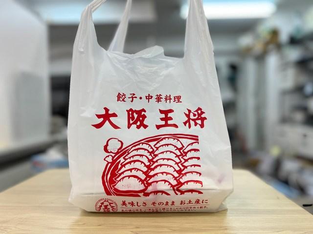 【は?】大阪王将の店舗限定「スーパーノリ弁当」が世の中ナメすぎな件 / 何も知らずに買うと混乱必至