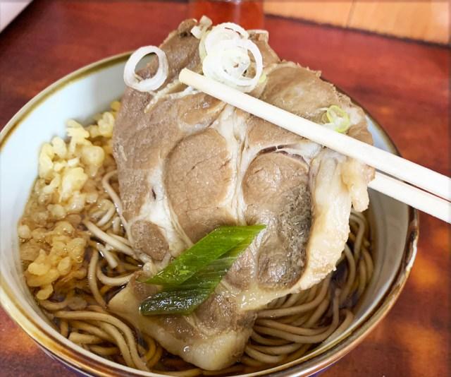 【究極の肉そば】ロードサイドにポツンと佇む『会津』が電車・バスを乗り継いでも行く価値のある店だった / 立ち食いそば放浪記:第277回