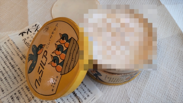 フリマで見つけた戦前のベビーパウダー「アルミック」を開封したら…昭和レトロを通り越してプチタイムスリップ した!