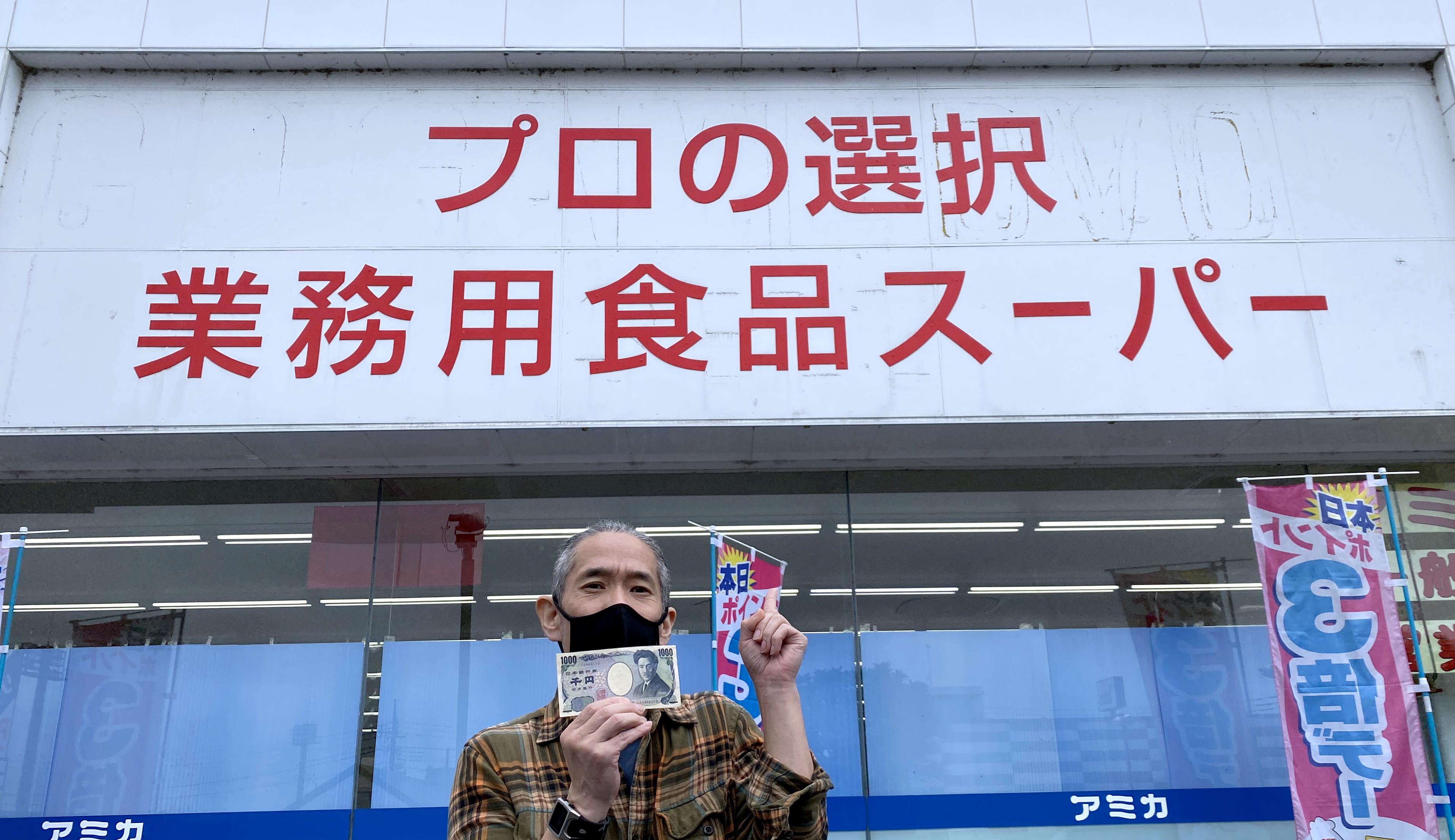 """業務用食品スーパー「アミカ」で """"せんべろ""""に挑んだら『冷食の宝庫』と判明!! 格安優良商品を続々発掘!"""