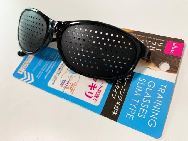 【ガチ検証】ダイソーの「トレーニングメガネ」で視力は回復するのか? 1カ月続けた上で眼科に行った結果 → 心の視力が鍛えられた