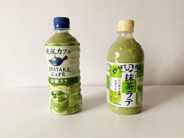 【超比較】ペットボトルの抹茶ラテ「綾鷹」「クラフトボス」を飲み比べ続けて1カ月 → 完全に勝敗が決する