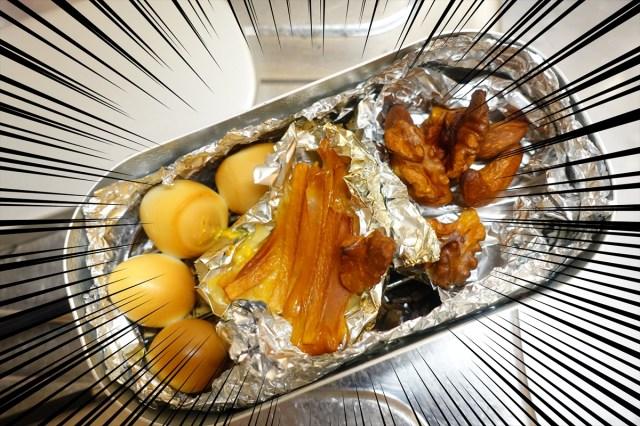 【ずぼら贅沢キャンプ飯】全部ダイソーのギアで作る! 10分でできるお手軽燻製でロマンを味わえ!!