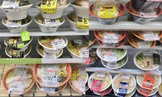 【ダイエッター必見】『コンビニレンジ麺 低カロリー選手権』私的BEST3を大公開! 1位商品のカロリーが衝撃的だった
